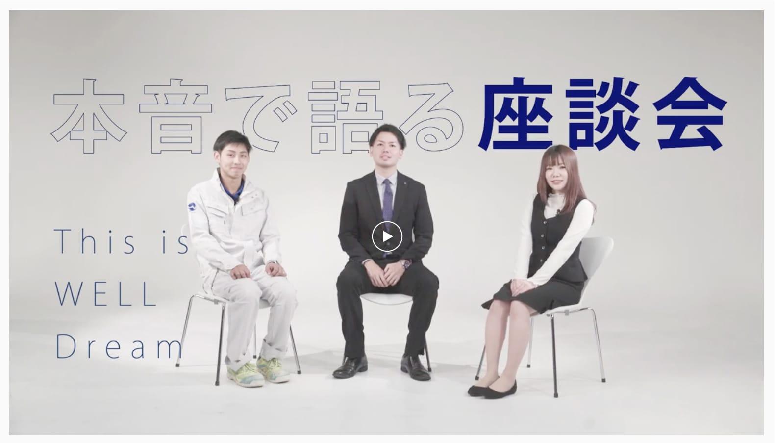 Special Talkのyoutube動画用サムネイル画像