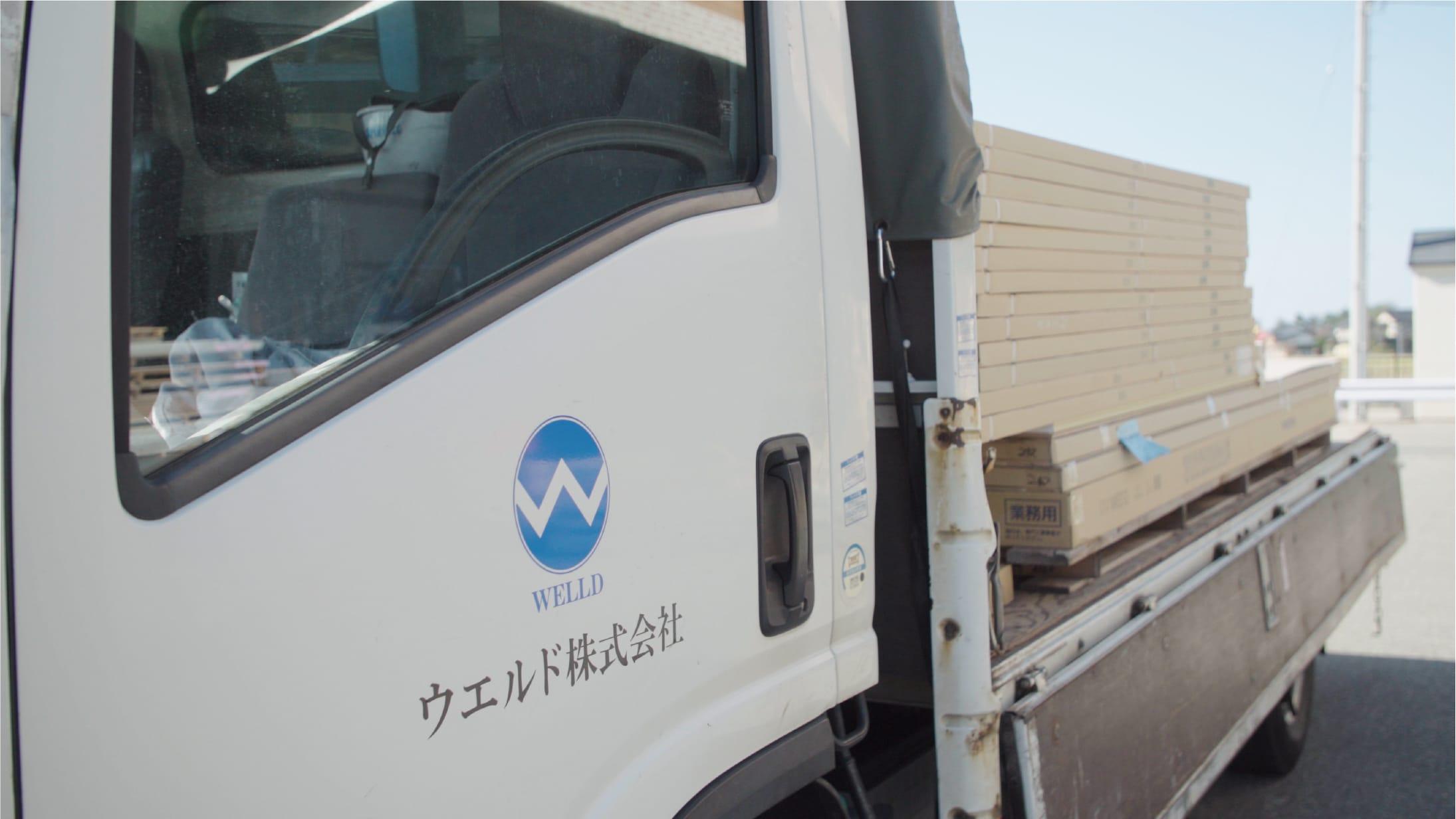 トラックの側面の画像